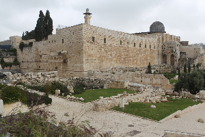 Jerusalem Archaeological Park & Davidson Center