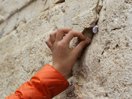 The Kotel (Western Wall)